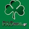 PAOnea GR