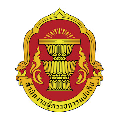 Ombudsman Thailand