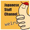 japanesestuffchannel