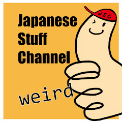 japanesestuffchannel profile picture