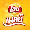 Lays Thailand