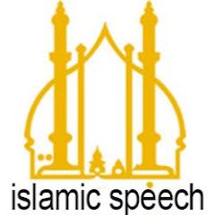 Islamic Speech
