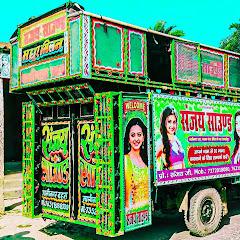 Dj Sanjay Sound Malinagar 2019