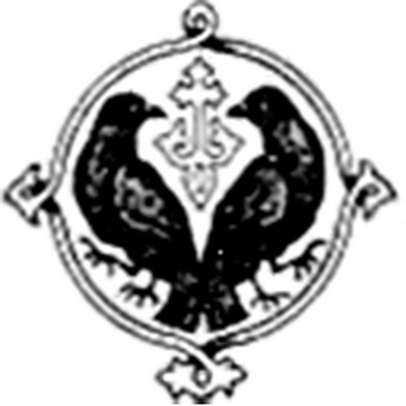 Галицька Старовина