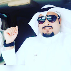 عبدالله الحمدان المشهداني