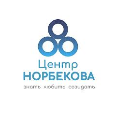 Рейтинг youtube(ютюб) канала Центр М.С.Норбекова
