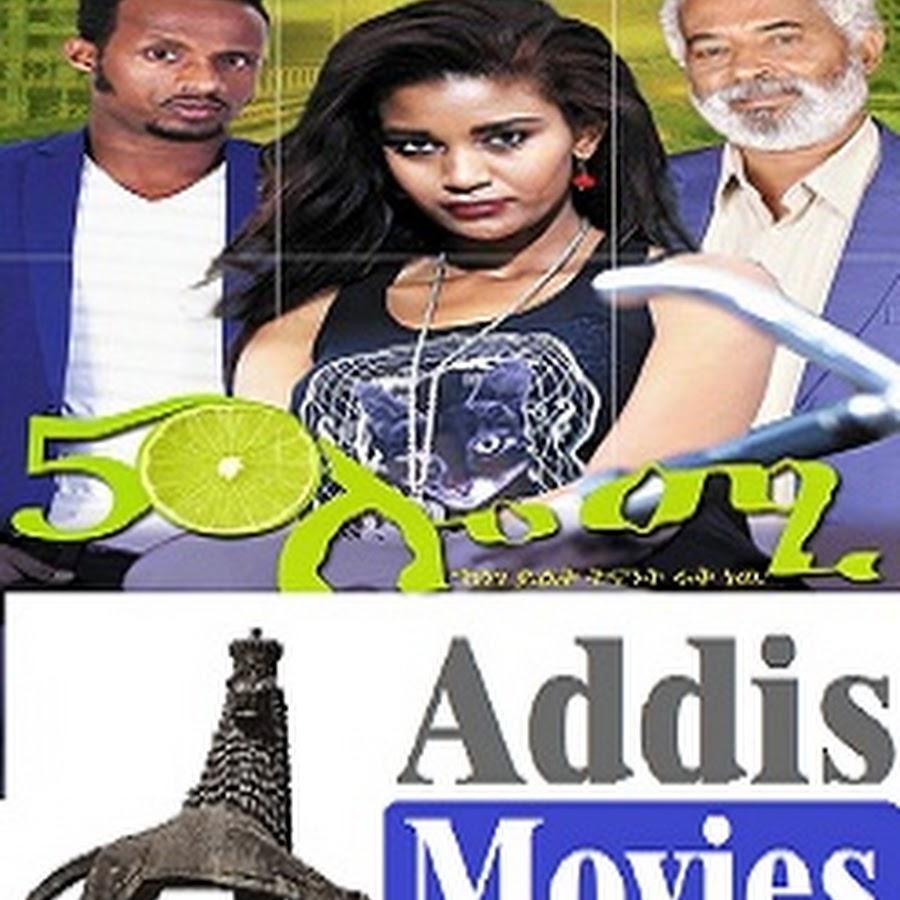 Addis engida film