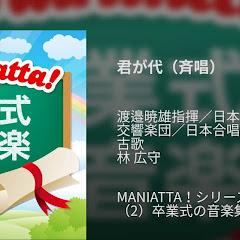渡邊暁雄指揮/日本フィルハーモニー交響楽団 - Topic