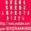 -BERSERK HAWKWIND
