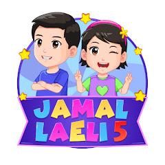 Jamal Laeli Series