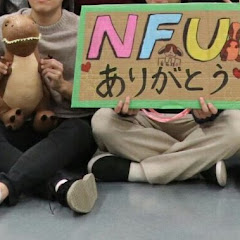 NewFolkUnion NFU