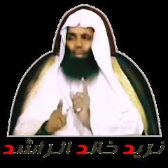 أبو تائب التونسي