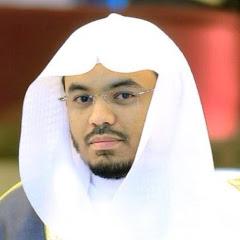 القناة الرسمية للشيخ ياسر الدوسري