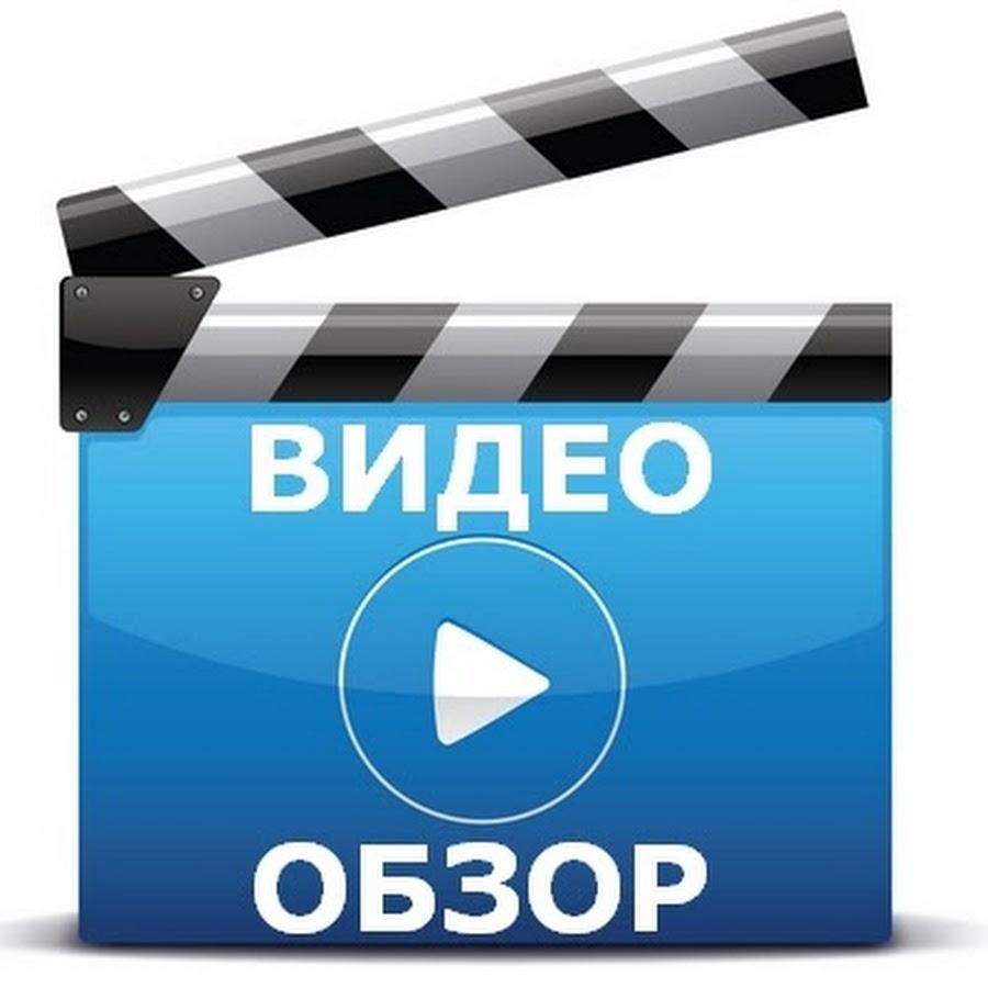 видеообзор# 2 кристина сиськи финк
