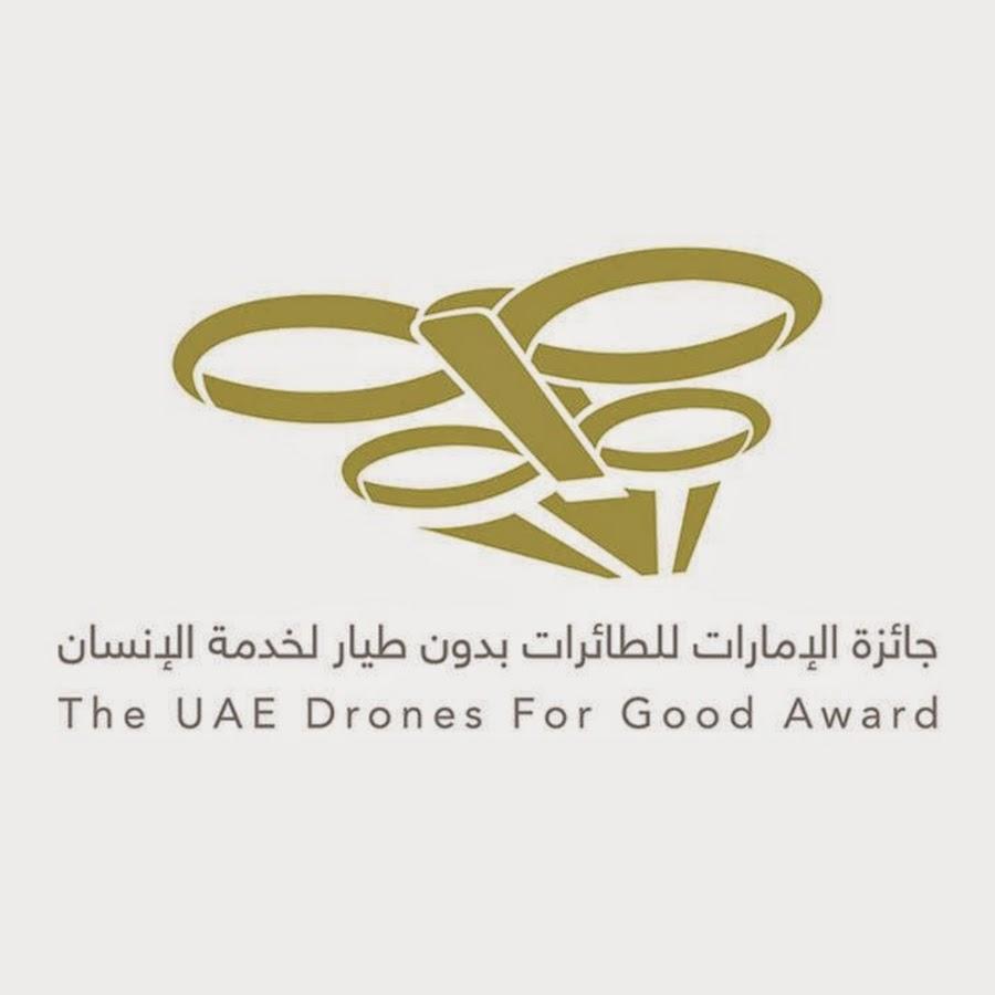 UAE Drones for Good