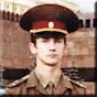 Станислав Деркачев