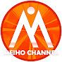 MEIHO CHANNEL◆パチンコ&スロット新台実戦番組◆