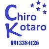 Chiro Kotaro