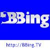 BBing.TV • Bodybuilding Videos