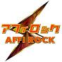 AFFIROCK の動画、YouTube動画。