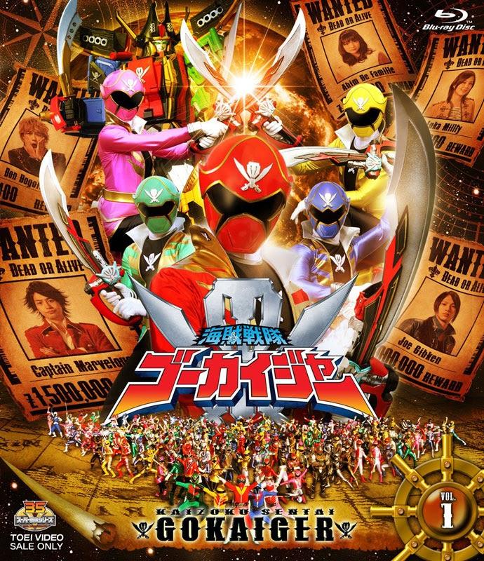 Xem Anime Siêu Nhân Hải Tặc - Kaizoku Sentai Gokaiger VietSub
