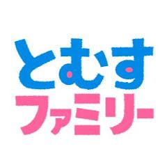 トムス・エンタテインメント【公式】