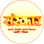 Sanskar Tv video