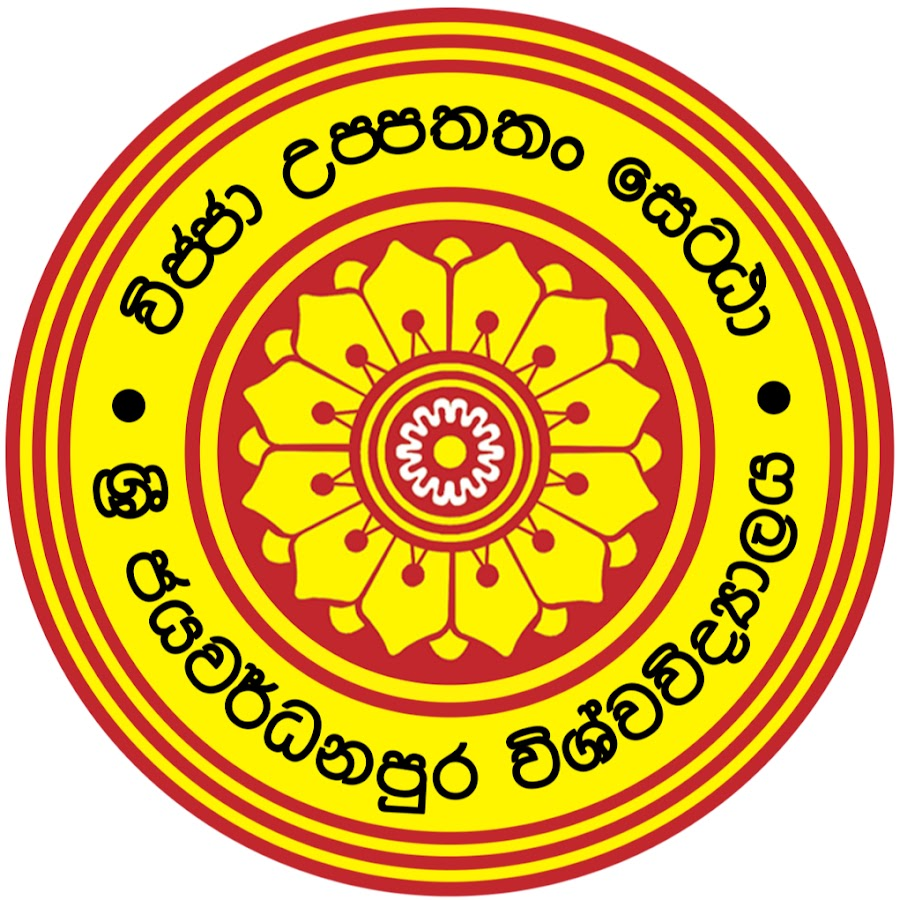 internation academic conference in sri lanka essay