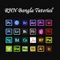 Download Mp3 RHN Bangla Tutorial