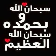 زين العابدين مسعود