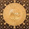 مجله بيــــــــــت المسلم