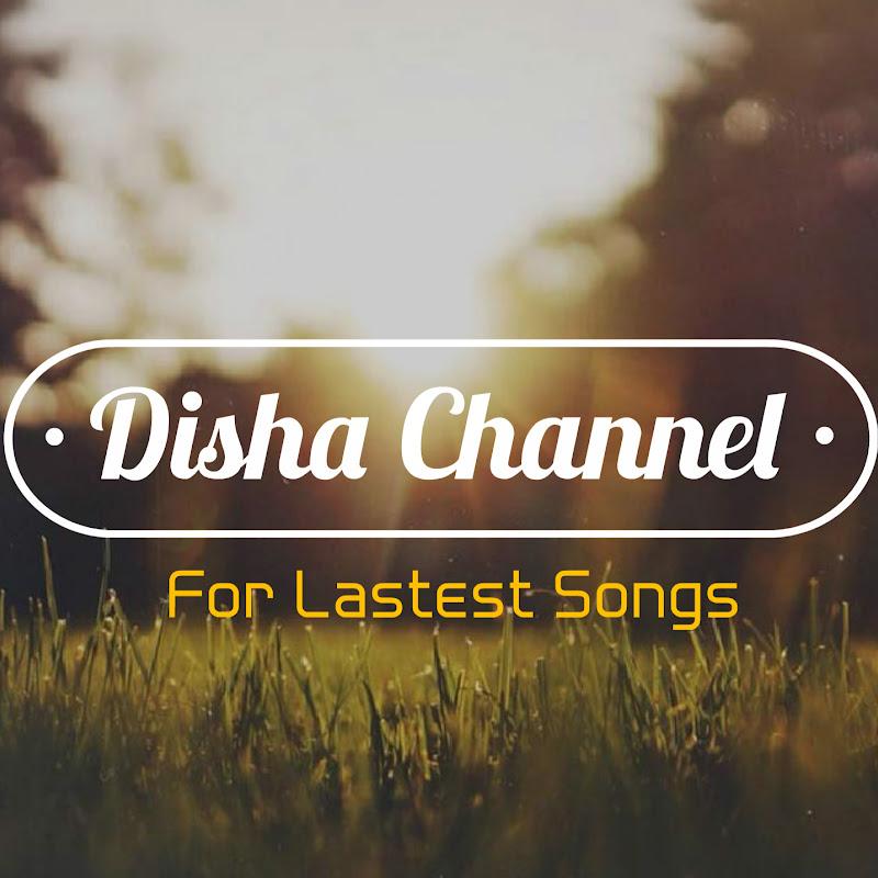 DJ DiSha