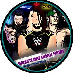 WWE Hindi News