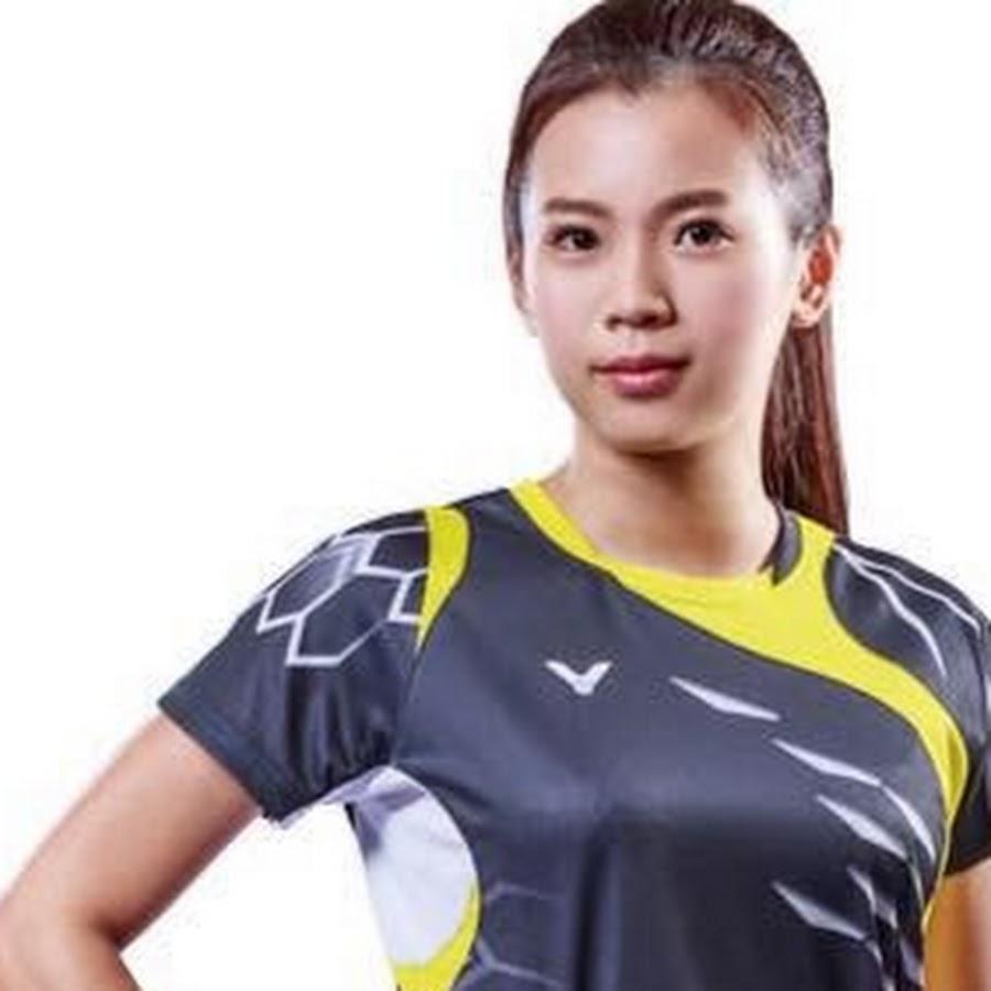 Goh Liu Ying - YouTube