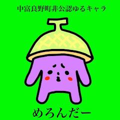 おまめのおしゅみサンシロー(MTG,麻雀)