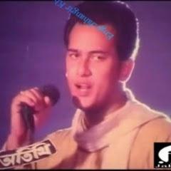 Old Bangla Song