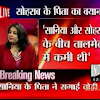 HindiTVnews