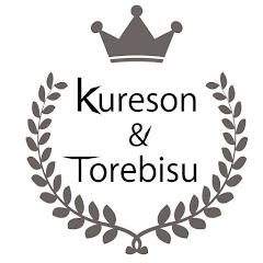 クレソンとトレビスのゲーム実況チャンネル