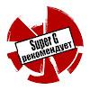 Super G - про гаджеты