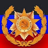 Канал «Донецкая Республика»