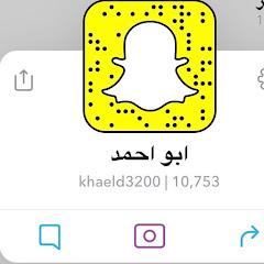 خالد ولد المجمعة