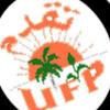 UFP Mauritanie