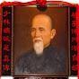 Yong Fa Chen