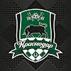 FC Krasnodar   ФК Краснодар