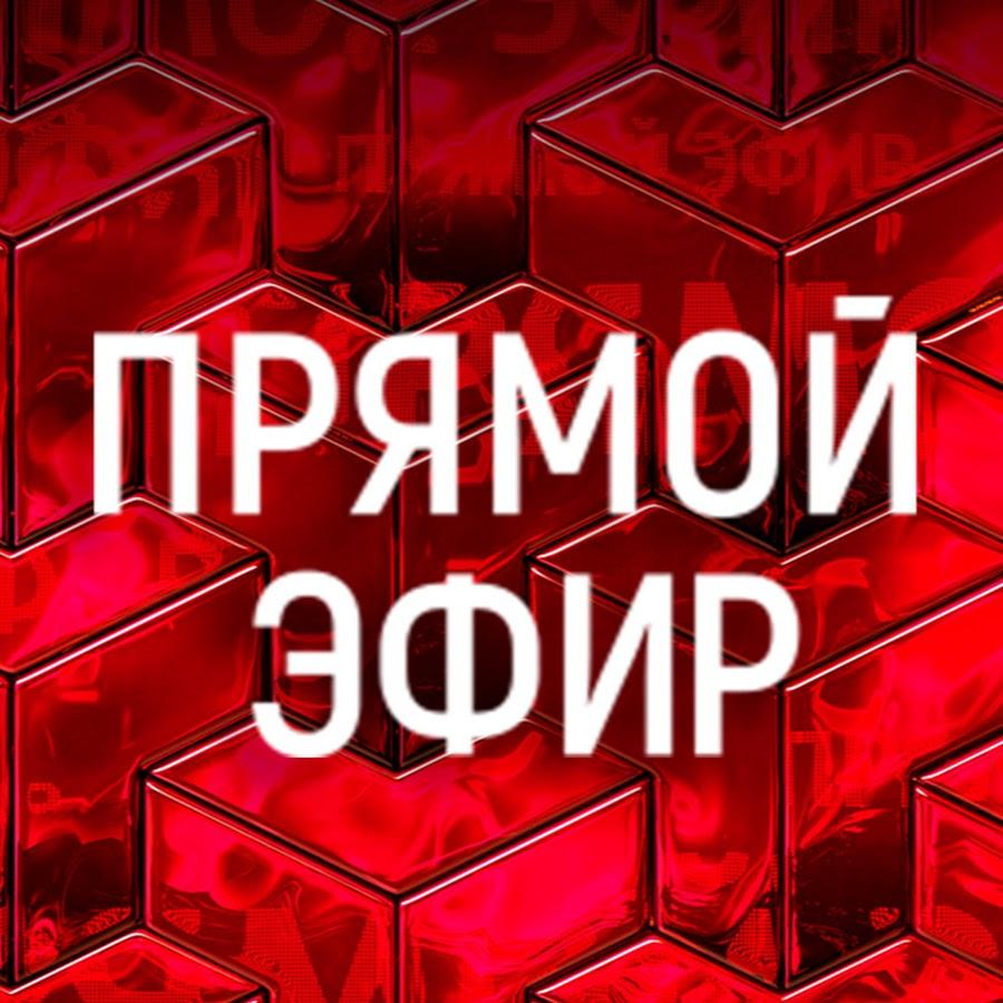 Андрей Малахов прямой эфир 12 09 2017