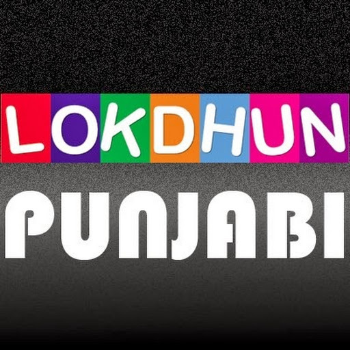 Lokdhun Punjabi video