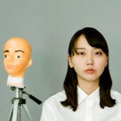 無駄づくり / MUDA-ZUKURI