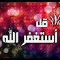 طارق محمود نواب