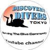 DiscoveryDiversTokyo