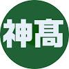 Vibration of IWAKUNI